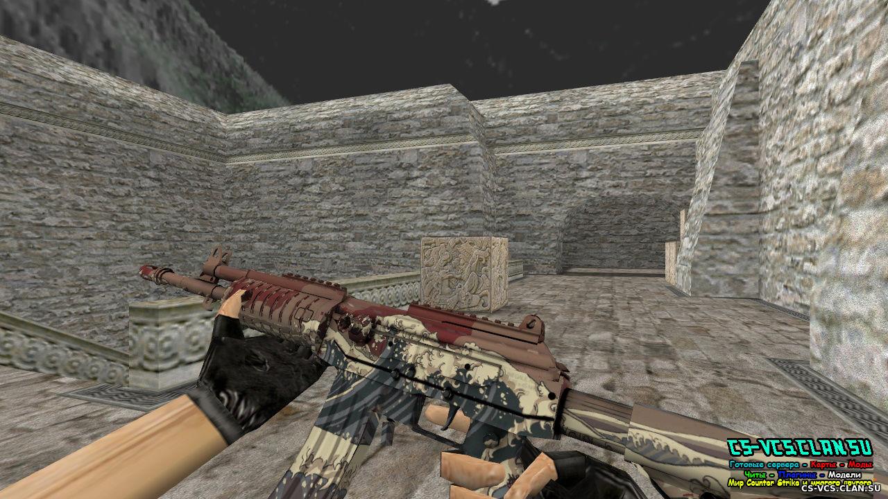 Моделі зброї для cs 16